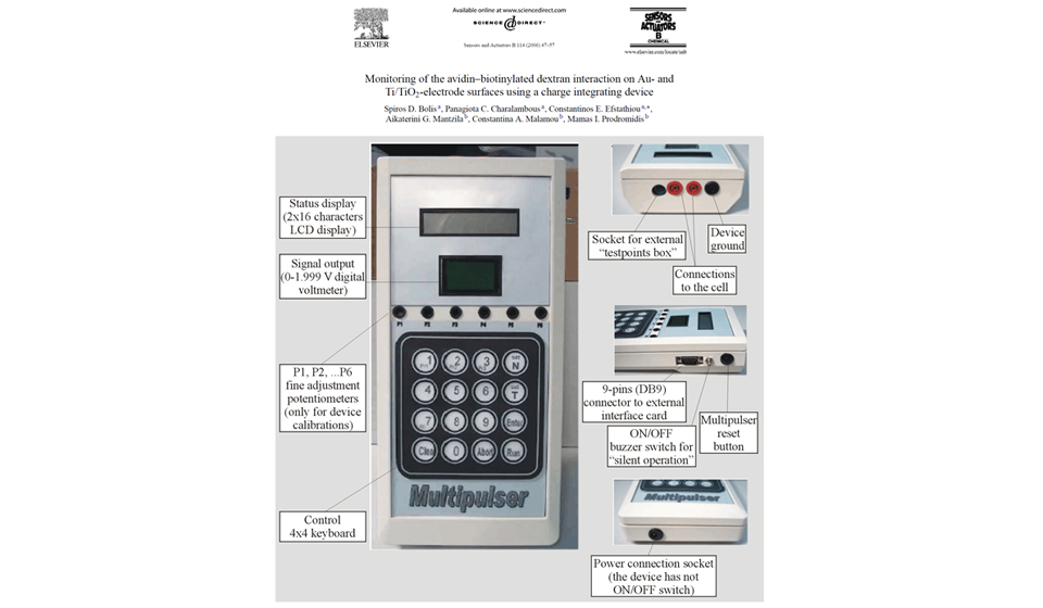 multipulser-prototype-sensor-group-laboratory-of-analytical-chemistry-ioannina-01